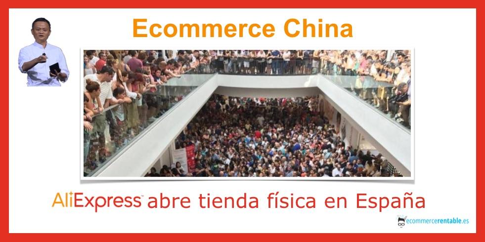 comercio electrónico china