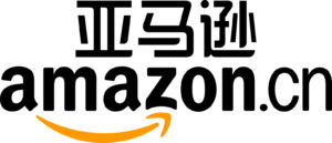 amazon en china. ecommerce. amazon vs alibaba