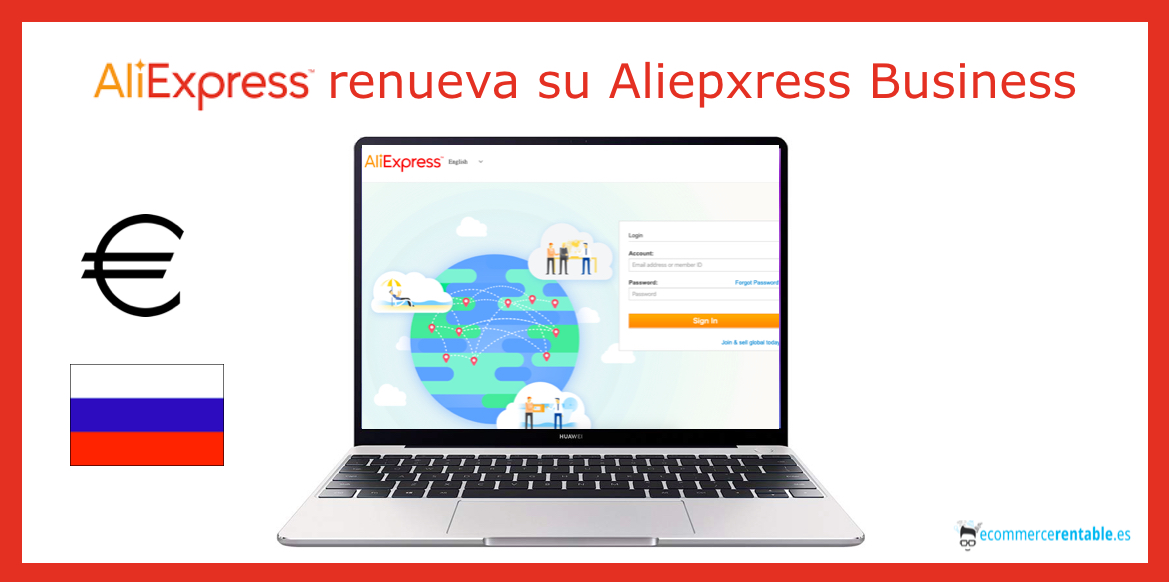 ecommerce china. aliexpress business